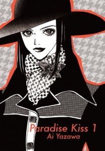 paradisekiss1