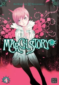 marchstory4
