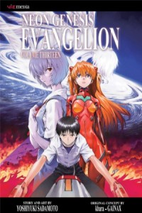 Evangelion13