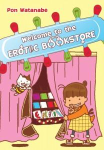 Watanabe_WelcomeToTheEroticBookstoreV1_TP