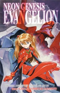 evangelion3