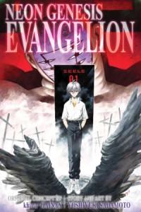 evangelion4