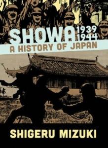 showa1939