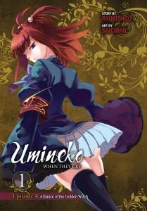 umineko4-1