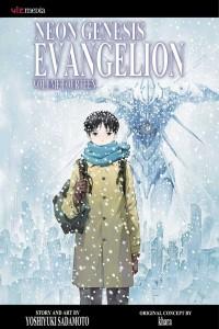 evangelion14