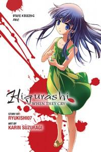higurashi26