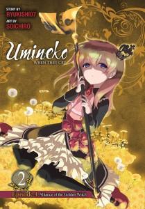 umineko8