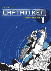 captainken1