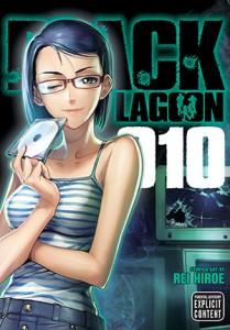 lagoon10