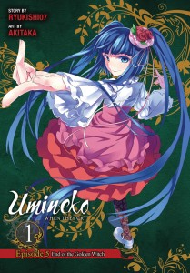 umineko10