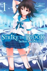 strikeblood1