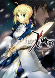 fatezero1