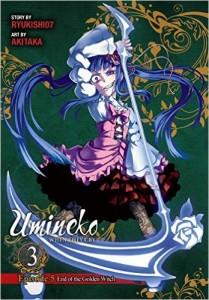 umineko12