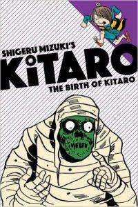 birthofkitaro