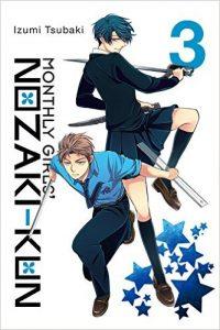 nozaki3