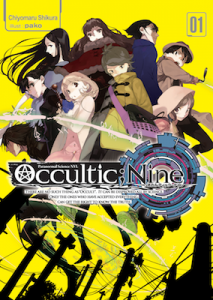 occultic1